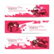 Set of Valentine's Day banners. — Stock Vector