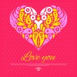 Valentine's Day card — Stock Vector #38941901