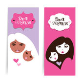 Happy Mother's Day. Banners — Stock Vector