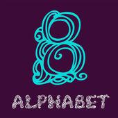 Sketch alphabet. Letter B — Stock Vector