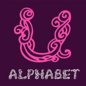 Sketch alphabet. Letter U — Stock Vector