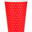 Stock Photo: Disposable paper cup