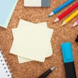 Stock Photo: School and office supplies