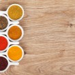 Stock Photo: Various spices selection