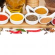 Various spices selection — Stock Photo #44567443