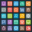 Set of flat icons — Stockvectorbeeld