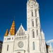 Matthias Church in Budapest, Hungary — Stock Photo