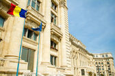 Palace Of The Parliament, Bucharest Romania — Stock Photo
