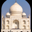 Stock Photo: View of Taj Mahal, Agra, Uttar Pradesh, India