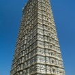 Stock Photo: Shivtemple gopurin Murudeshwara, Karnataka, India