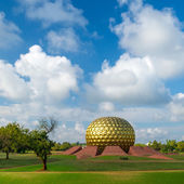Matrimandir - golden temple à auroville, tamil nadu, inde — Photo