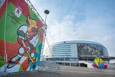 MINSK, BELARUS - NOVEMBER 1: Minsk Arena Complex — Stock Photo