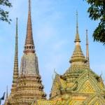 Wat Pho temple in Bangkok, Thailand — Stock Photo #46534679