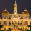 The City Hall in Ho Chi Minh City, Vietnam at night — Stock Photo #46534717