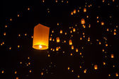 Floating lanterns during Yi Peng Festival — Stock Photo