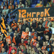 FC Shakhtar Donetsk fans — Stock Photo
