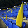 Metalist Kharkiv stadium ready to host football match — Stock Photo