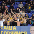 Metalist fans support their team during match — Stock Photo