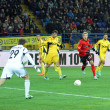 Stock Photo: Metalist Kharkiv vs Bayer Leverkusen match