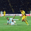 Metalist Kharkiv vs Rapid Wien football match — Stok fotoğraf