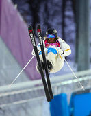 Freestyle skiing Men's Moguls Final — Stock Photo