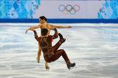 Figure Skating. Pairs Short Program — Photo