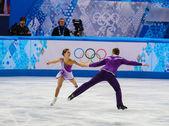 Figure Skating. Pairs Short Program — Stock Photo