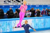 Eiskunstlauf. paare kurzprogramm — Stockfoto