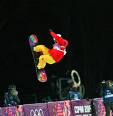 Snowboard. Ladies' Halfpipe Qualification — Stock Photo