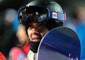 Snowboard. Ladies' Halfpipe Qualification — Stock Photo