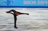 Figure skating. Men Short Program — Stock Photo