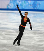 Figure skating. Men Short Program — Stock Photo