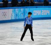 Figure skating. Men Short Program — Photo