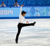 Figure skating. Men Short Program — Foto Stock