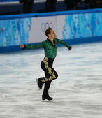 Figure skating. Men Short Program — Zdjęcie stockowe
