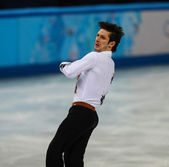 Figure skating. Men Short Program — 图库照片