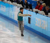 Figure skating. Men Short Program — ストック写真