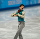 Figure skating. Men Short Program — Stock fotografie