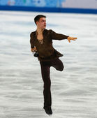 Figure skating. Men Short Program — Stok fotoğraf