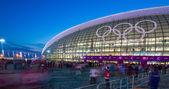 Bolshoy Ice Dome — Stock Photo