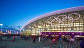 Bolschoj-Ice-dome — Stockfoto