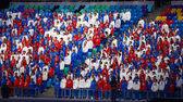 Sotsji 2014 olympische spelen sluitingsceremonie — Stockfoto