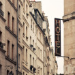 Hotel signboard on the Verriere street, Paris — Stock Photo