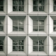 Windows of modern business centre — Stock Photo