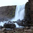 Ofaerufoss waterfall. — Stock Photo