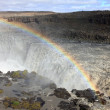 Dettifoss waterfall — Stock Photo #35634403
