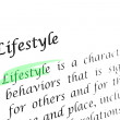Lifestyle word — Stockfoto