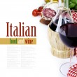 Bottle of wine from Italy and fresh ingredients — Stock Photo #11797447