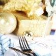 Place setting — Foto de Stock