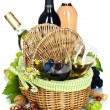 Royalty-Free Stock Photo: Picnic basket